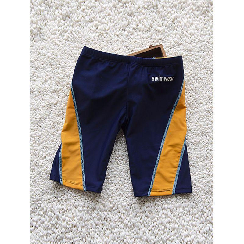 Kiskissing Color Block Swimming Trunks Shorts High Elastic Swimwear for Boys wholesale kids swimwear