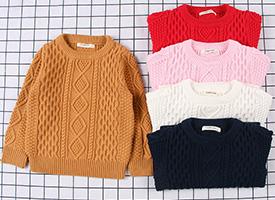 Wholesale Boys Knitwear Sweaters
